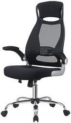 Chaise de bureau avec soutien lombaire IntimaTe WM Heart