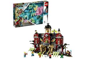 Test et avis sur le Lego Hidden Side L'école hantée de Newbury 70425